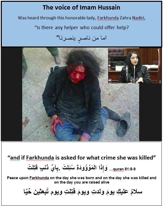 farkhunda afghani martyr